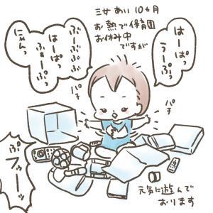 【メモ】仙台市のファミサポ、病児保育&その他サービスメモ