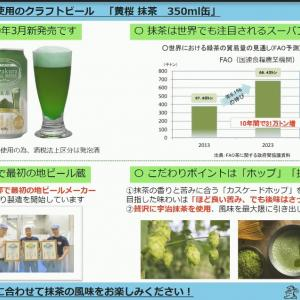 黄桜抹茶(発泡酒)♡黄桜