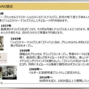 ゴディバジャパン♡シルキーショコラソルべ