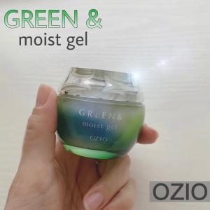 GREEN&モイストジェル