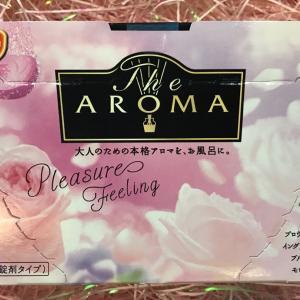 ☆バブ The Aroma☆