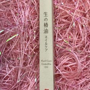 ☆生の椿油 ネイルケア☆