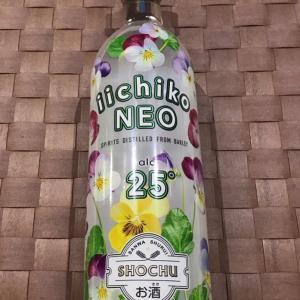 ☆iichiko NEOで乾杯☆