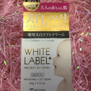 ☆ホワイトラベルプラス  薬用プラセンタの美白リフトクリーム☆