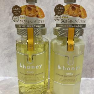 ☆&honey Silky スムースモイスチャーシャンプー1.0/ヘアトリートメント2.0☆