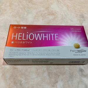 ☆ヘリオホワイト☆