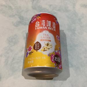 ☆家で楽しむ台湾ビール☆