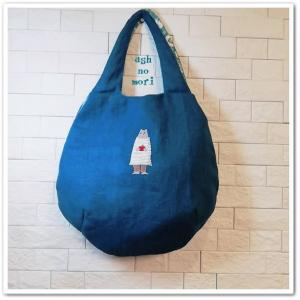 美しいリネンのエメラルドグリーン たまごバッグ!! シンプルでおしゃれなボーダーTくま青年