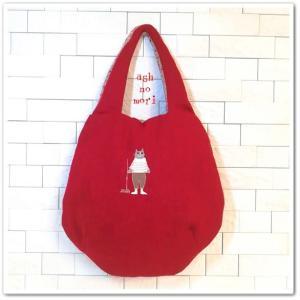 大き目たまごバッグ、素敵なデイリーユースバッグです。マルシェルに出品しました。