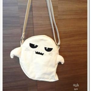 もう?ハロウィンバッグの依頼。おばけだぞ~~!のバッグ。意外にかわいい。
