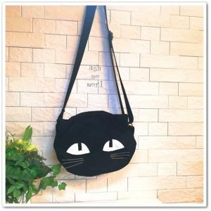 ♪黒猫のバッグ、バッグ、バッグ、僕の恋人は黒い猫♪ ハロウィンの黒猫バッグ完成!
