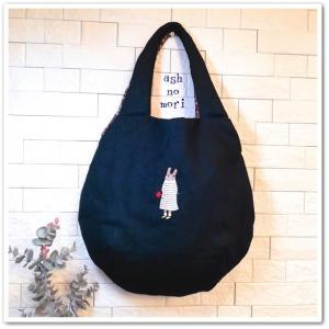 リネンたまごバッグ!肩から掛けられる使えるヤツ!ボーダーおしゃれウサギさん。