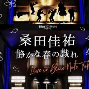 「桑田佳祐 静かな春の戯れ Live In Blue Note Tokyo」