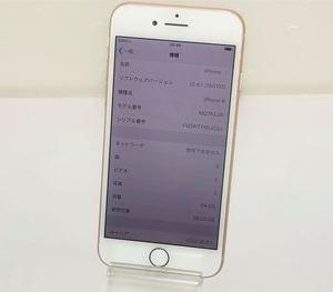 超美品☆au iPhone8 64GB★MQ7A2J/A☆ゴールド★スマホ本体☆買い取りました♪
