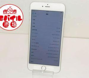 モバイル市場☆docomo iPhone6 Plus 128GB★〇判定☆MGAE2J/A★買取ました♪