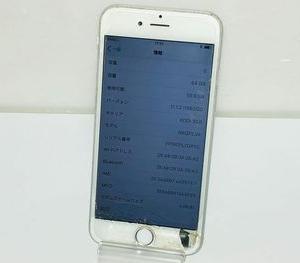 ジャンク☆au iPhone6S 64GB★〇判定☆液晶ガラス割れ★シルバー☆買取りました♪