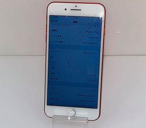 SIMフリー☆au iPhone7 Plus 128GB★〇判定☆液晶ガラス割れ★買取りました♪
