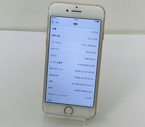 ジャンク☆SIMフリー au iPhone7 32GB★〇判定☆NNCG2J/A★ゴールド☆買取りました♪