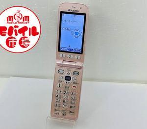 モバイル市場☆docomo★らくらくホン ベーシック4☆F-01G★〇判定☆ピンク★買取りました♪