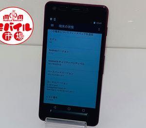 モバイル市場☆美品★Y!mobile☆Android One S2★〇判定☆レッド★買取りました♪
