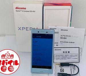 モバイル市場☆SIMフリー★docomo☆Xperia X Compact SO-02J★〇判定☆買い取りました♪