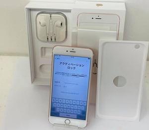 モバイル市場☆ジャンク SIMフリー au iPhone6S Plus 16GB★〇判定☆買取りました♪