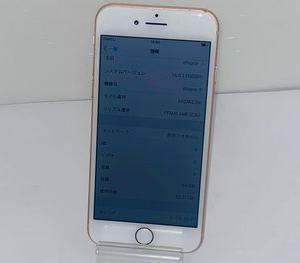 モバイル市場☆SIMフリー★Y!mobile iPhone8 64GB☆ゴールド★買取りました♪