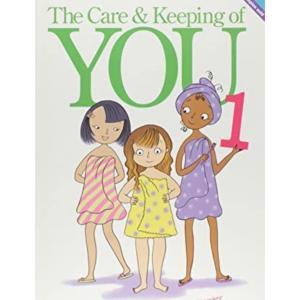 【プリティーンの娘へ】メイクアップに興味津々な娘 & 年頃娘のホルモンが動き出す時に読む本