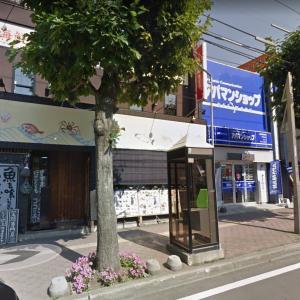 【札幌の爆発】現在と過去の写真