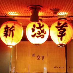 【新浅草 宗右衛門町】ガルエージェンシー関西四国ブロックの懇親会