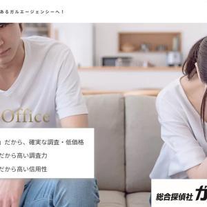 大阪で裁判を考えている方へ!浮気による裁判にかかる費用とは