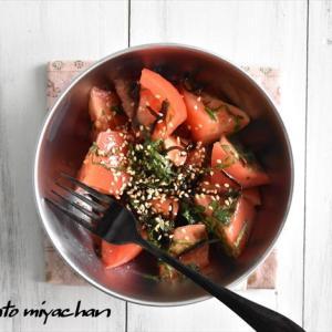 トマトの塩昆布和え~ぐんまアンバサダー