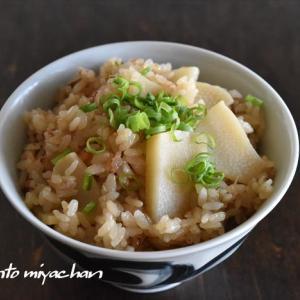 旬の美味しさ!ツナとタケノコのコクうま炊き込みご飯