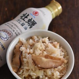 カニ缶と干しシイタケの炊き込みご飯