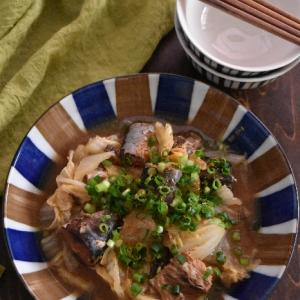 レシピブログでの連載更新しました♪サバ味噌缶と白菜のうまとろ煮