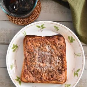 冷凍作り置きトースト~あんバターきなこトースト