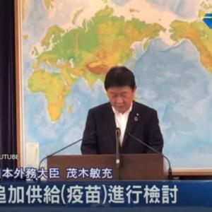 台湾への2回目のワクチン供与の可能性について