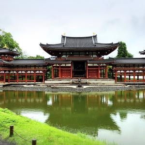 近江八幡から京都の宇治へ