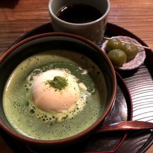 宇治「とどう庵」とアイス抹茶と宇治土産