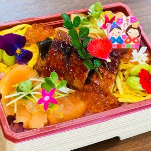 【ひな祭り華ちらし寿司】