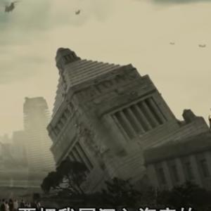 『警戒』日本豪雨再来と南海トラフ相模トラフ候変動同時多発テロに警戒を!日本沈没首都消失