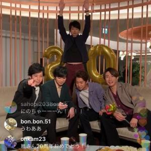 嵐 11/3♡20周年記念日