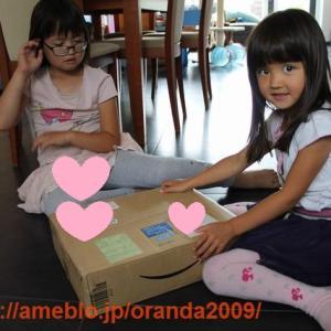 ♡愛の小包♡