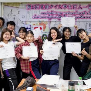 チェンマイ大学日本語学科、一般の方々にご参加いただける活動と時期。