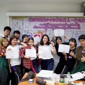 チェンマイ大学日本語学科 百人一首かるた部、北部タイ大会に袴で現る。