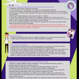 チェンマイ大学日本語学科、新型肺炎コロナウイルスへの対応。