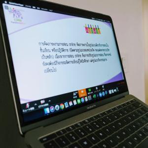 チェンマイ大学 学長主催、オンライン授業に関するウェビナー(webinar)。オンライン授業への幅広い方針。新型コロナ後の教育を考える。