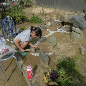 ミニ庭園作り 助っ人
