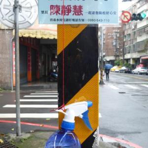台湾のバス停にアルコールスプレー