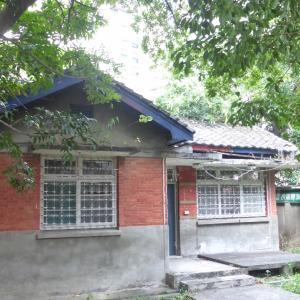 台湾金門島が新北市に残した眷村
